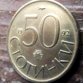 10 стотинки 1999 цена