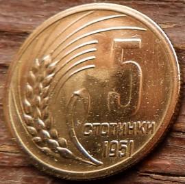 5 стотинки 1951 года цена как называется денежная единица парагвая