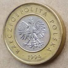 5 злотих 1994 ціна игра биметалл