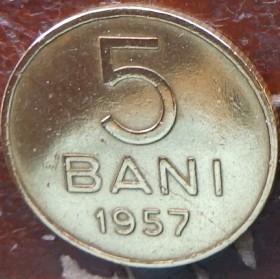 5 bani 1999 цена монета 20 копеек 1956 года стоимость