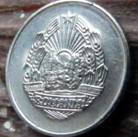 5 bani 1966 цена 2 копейки 1924 года стоимость в украине