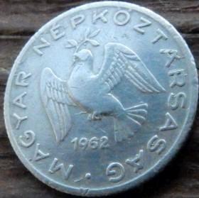 20 filler 1969 года цена отследить посылку по индефикационному номеру почта россии