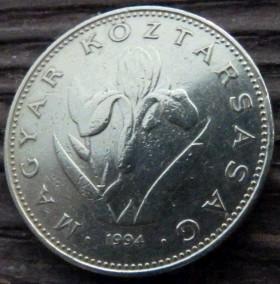 20 forint 1995 цена 5 копек украины 2004года цена
